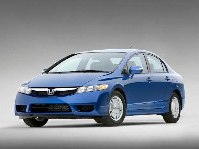 2010 Honda Civic Hybrid >> 2010 Honda Civic Hybrid Safety Recalls