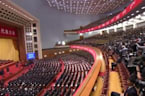 Xi Jinping trumpets 'new era' of power for China