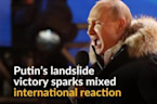 Putin's victory triggers mixed reaction from international community