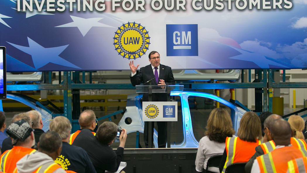 gm factory investment announcement
