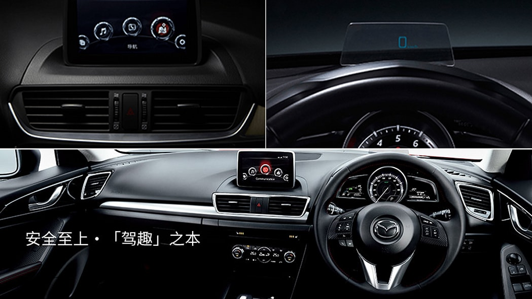 Interior details of the Mazda CX-4