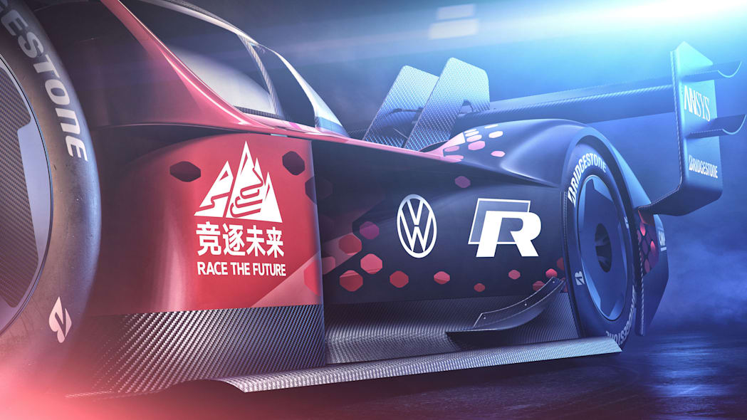 Red VW ID.R Tianmen Mountain 2019