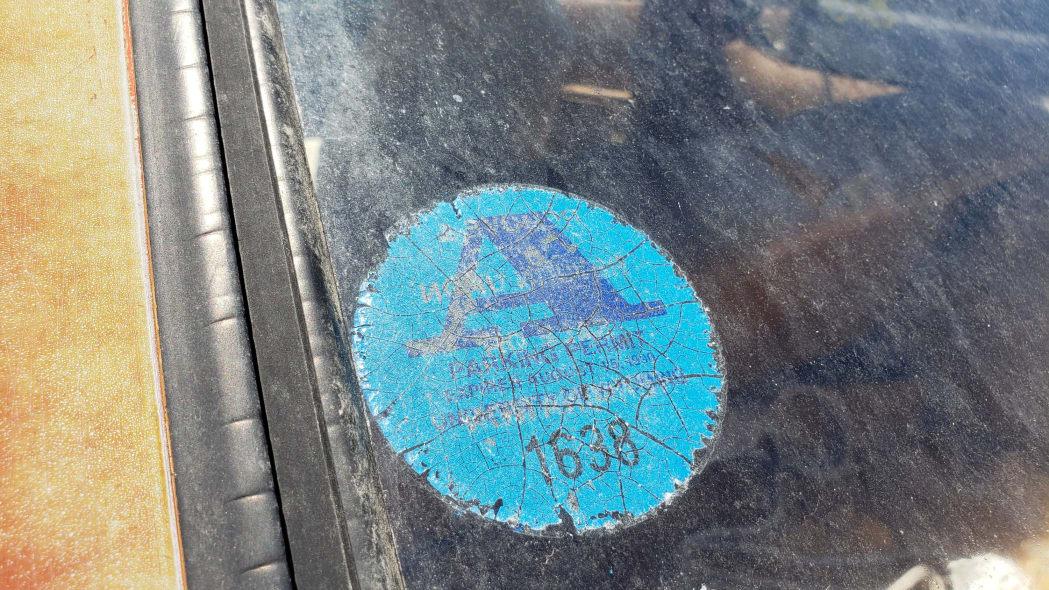 11 - 1980 Subaru in Colorado wrecking yard - photo by Murilee Martin