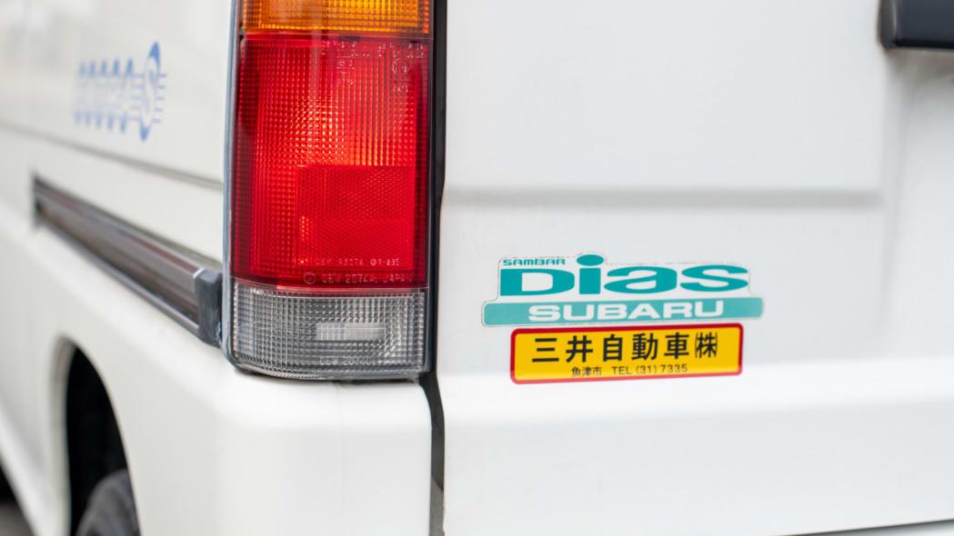1993 Subaru Sambar Dias badge