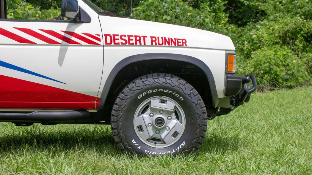 desert runner 5