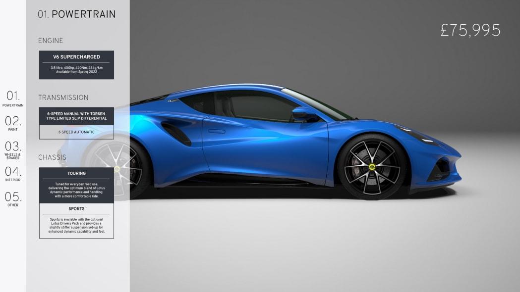 2022 Lotus Emira configurator