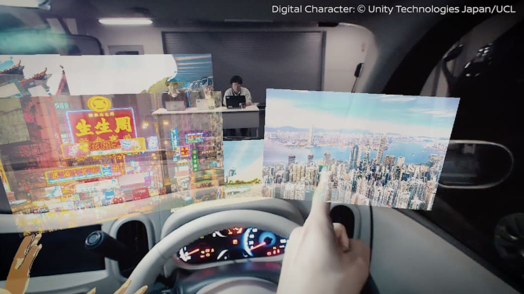 Nissan Invisible to Visible I2V technology