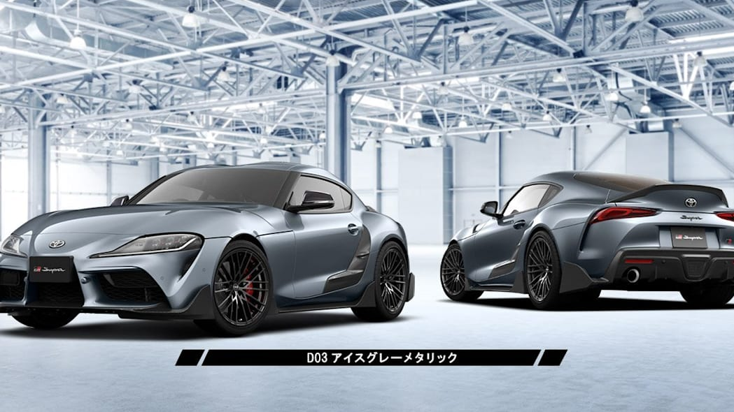 2020 Toyota Supra TRD Performance Parts