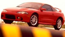 (GSX) 2dr Coupe