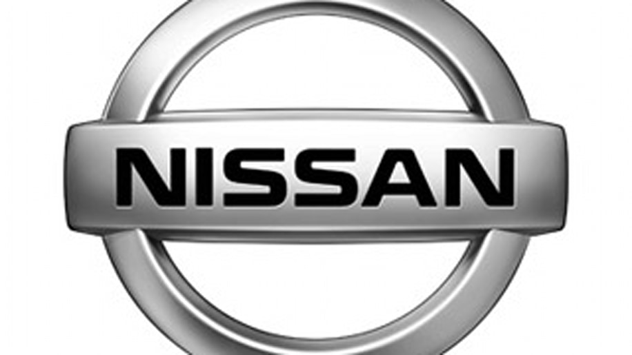 Nissan Cash for Clunkers