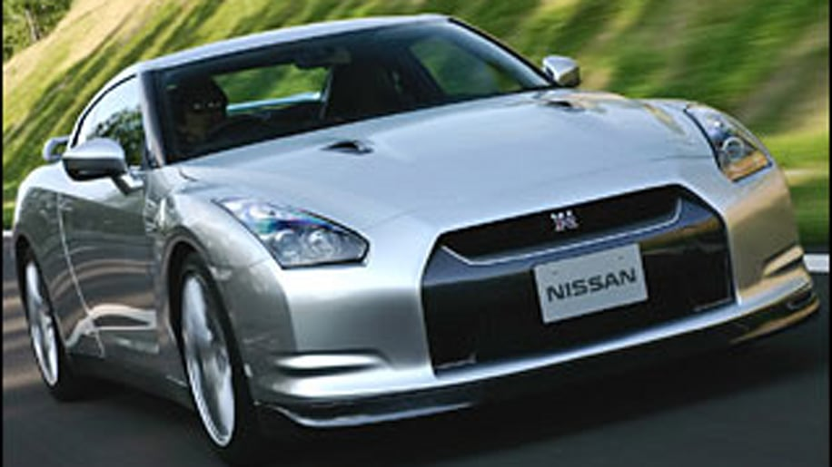 Super Car: Nissan GT-R