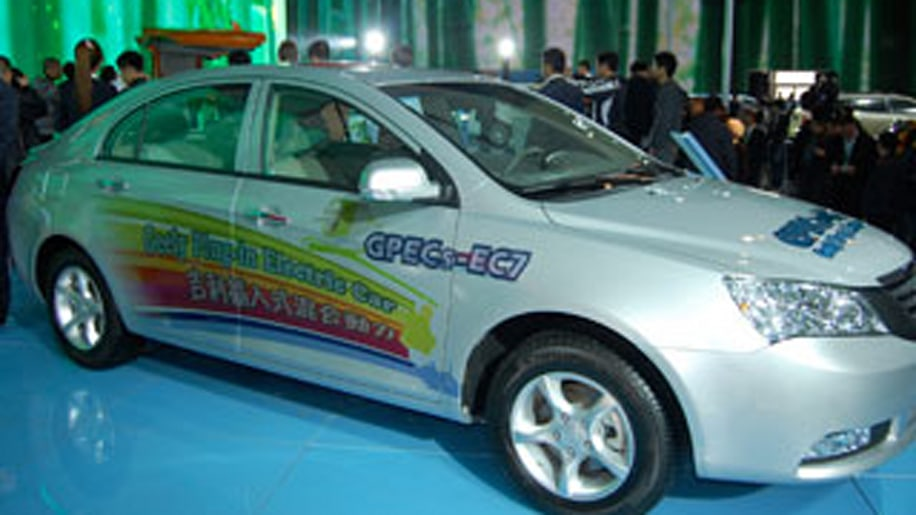 Five Vehicles We Like For The U.S.: Geely EC-7
