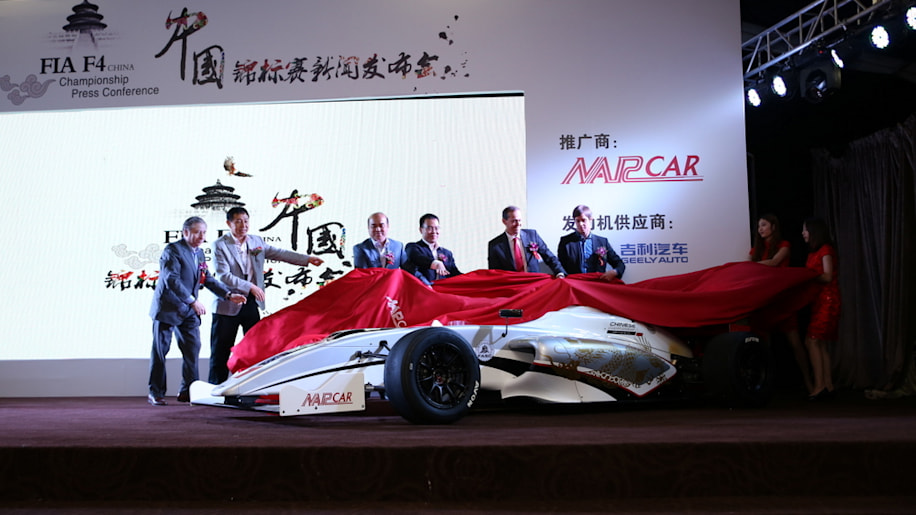 Geely to provide engines to Formula 4