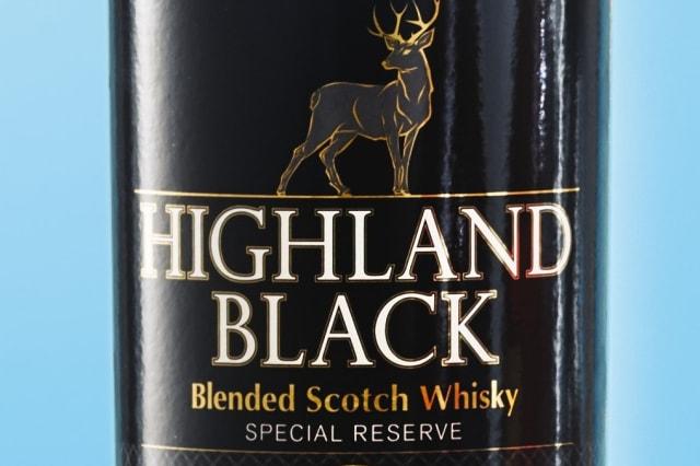 Aldi whisky