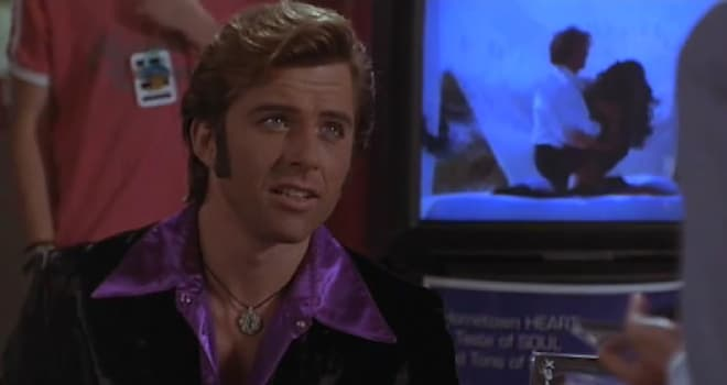Rex Manning, Empire Records