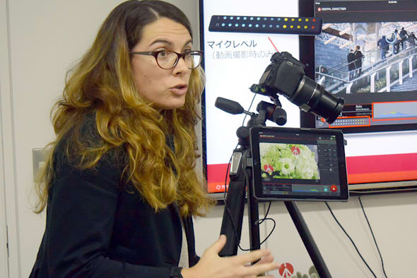 Manfrotto Digital Director