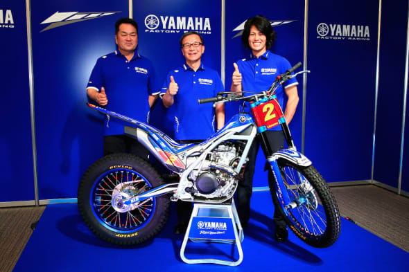 YAMAHA FACTORY RACING TEAM JTR