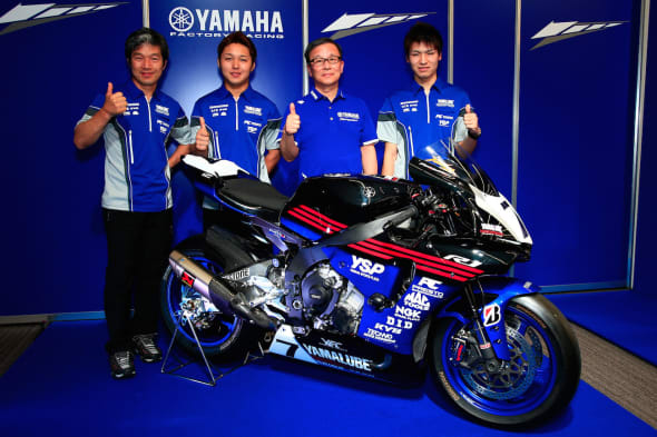 YAMAHA FACTORY RACING TEAM JSB1000