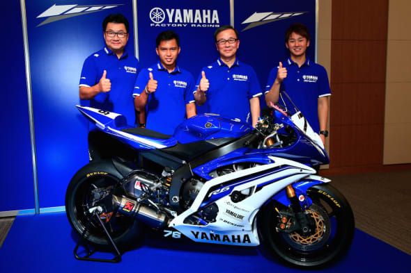YAMAHA FACTORY RACING TEAM A600
