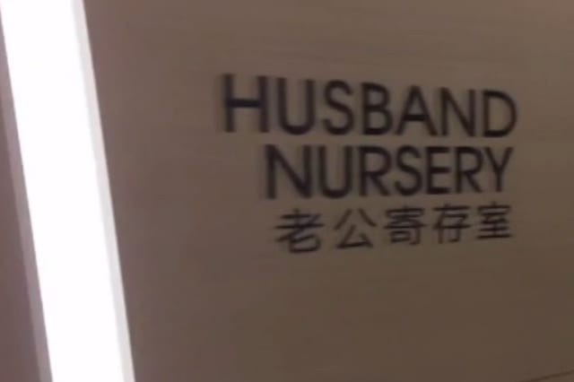 Husband nursery opens in Chinese mall