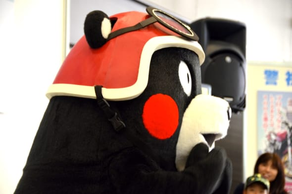 HONDA Giorno KUMAMON Virsion