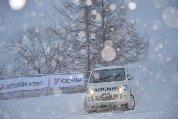 MITSUBISHI SNOW