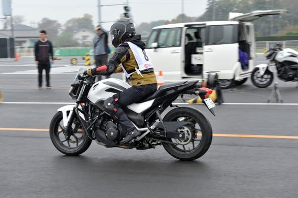 Riding School