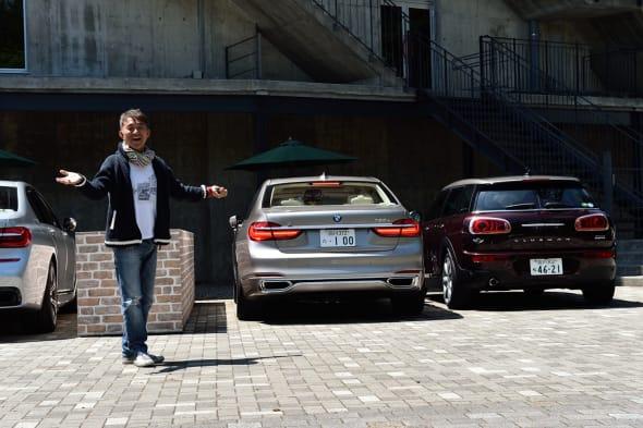 BMW 7 Remote control parking