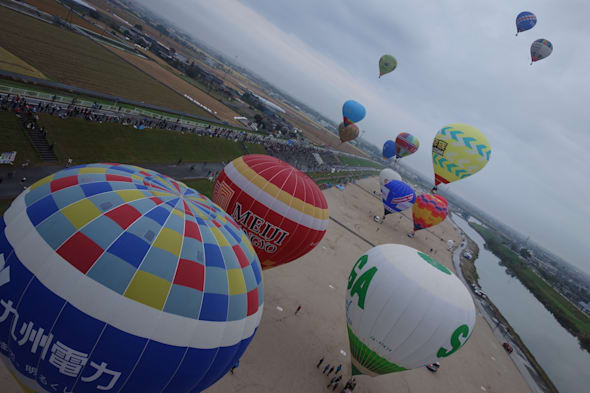 22nd FAI World Hot Air Balloon Championship