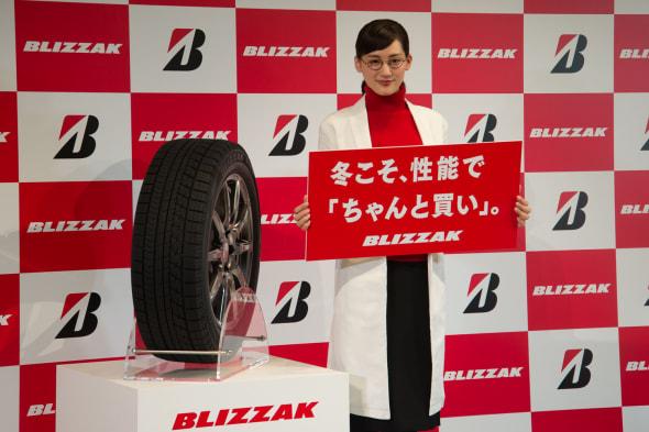 Bridgestone Blizzak 2016 CM