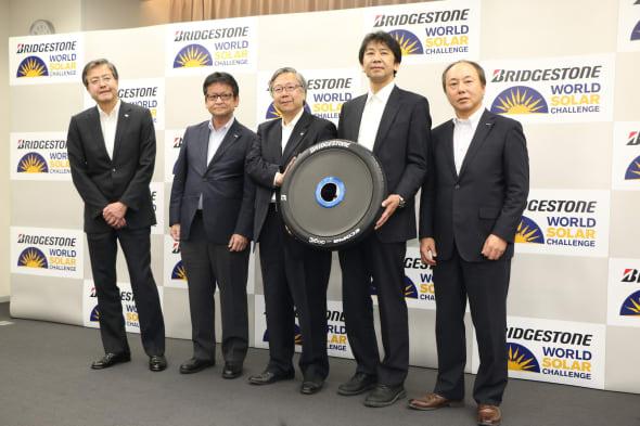 2017 Bridgestone World Solar Challenge