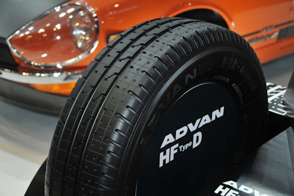 ADVAN HF TypeD