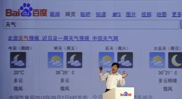 China Internet Piracy