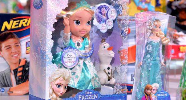 Dream Toys 2015