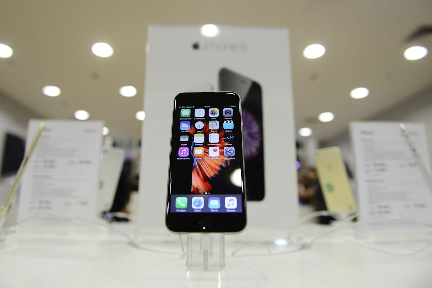 苹果再达里程碑,但 iPhone 销量有放缓迹象