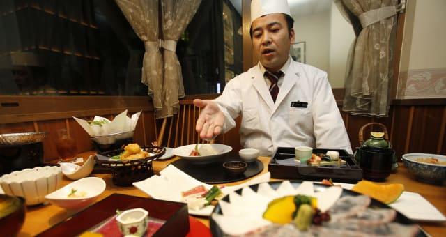Japan Endangered Food