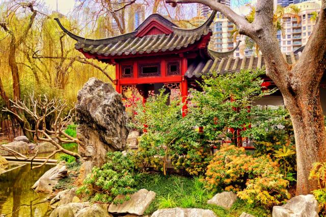 Asian Gate