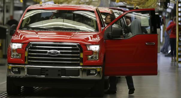 Ford Truck Missouri Plant