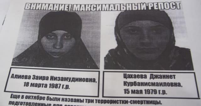 Russia Sochi Terrorism