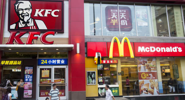Images Of McDonald's Corp. And Yum! Brands Inc. Restaurants As Supply Chain Scare Hurts Results