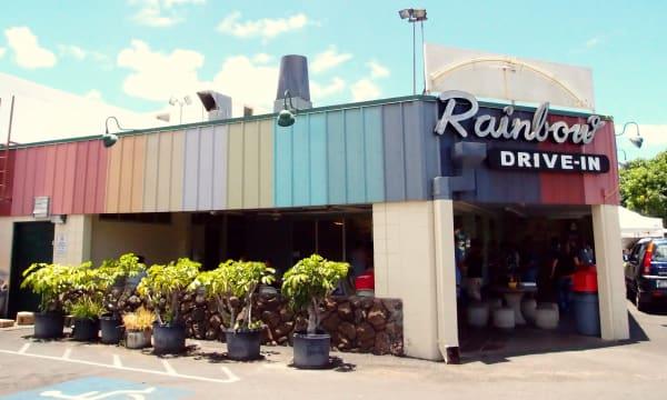 Rainbow Drive Inn