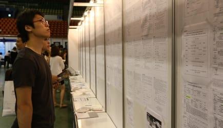 Job Fair At Hanyang University Ahead Of GDP Numbers
