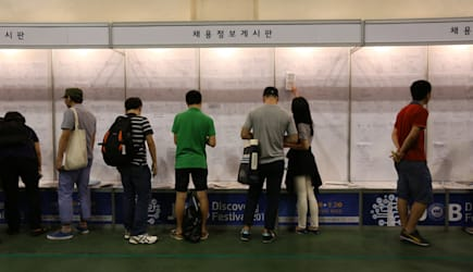 Job Fair At Hanyang University Ahead Of GDP Numbers