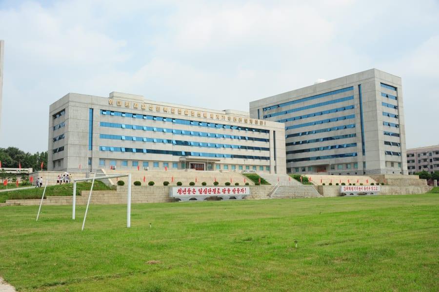 Part of Kim Hyong Jik University's