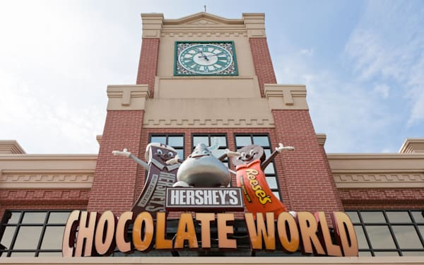 Hershey, PA - Sep 2009 - Hersheys Factory Works and Chocolate World tourist attraction in Hershey Pennsylvania