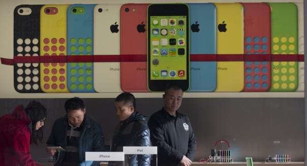 China US Apple