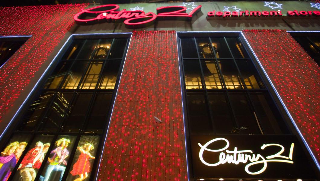 Century 21 Department Store in downtown Manhattan, New York City