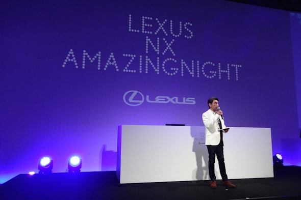LEXUS AMAZING NIGHT