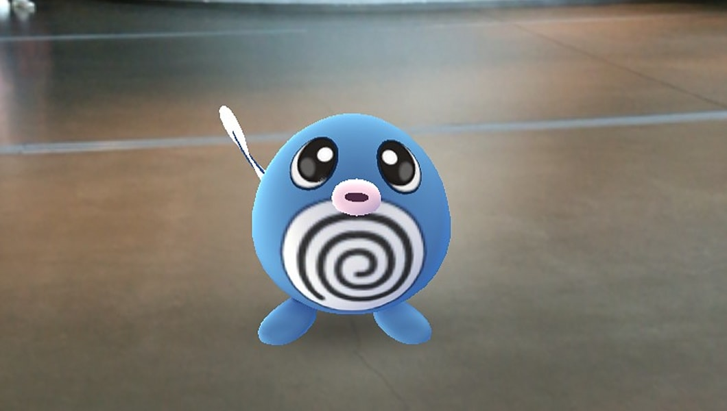 Pokemon Go's Poliwag hanging out at The Broad