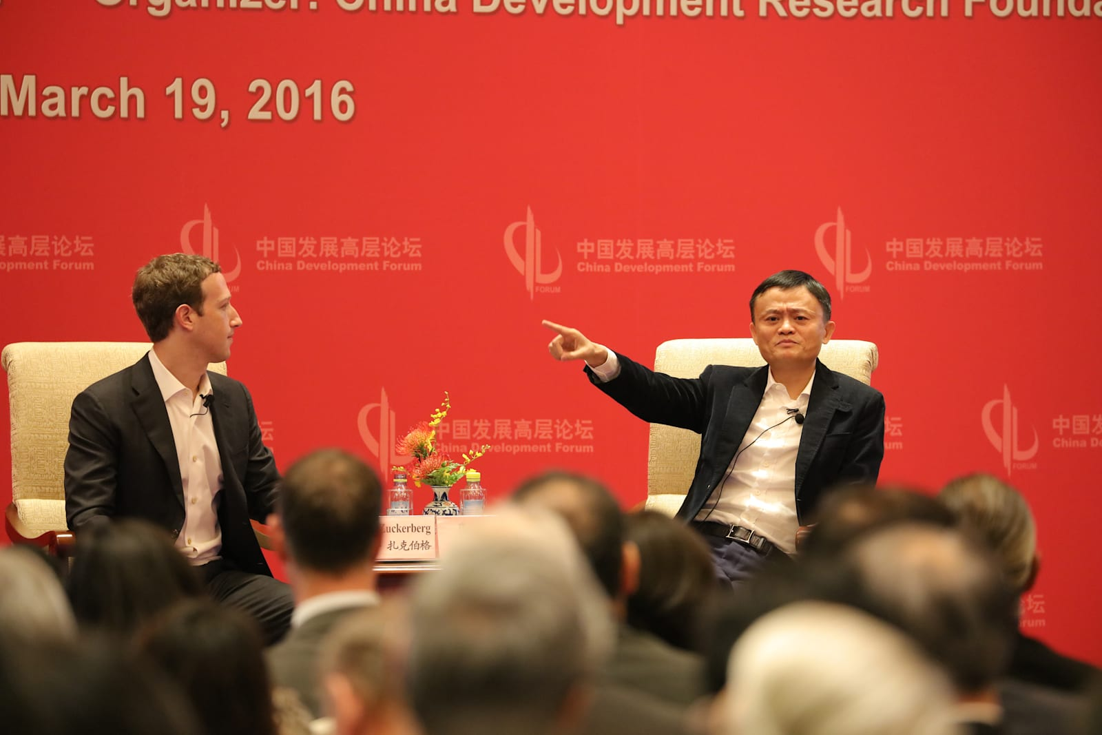 China Development Forum 2016 In Beijing